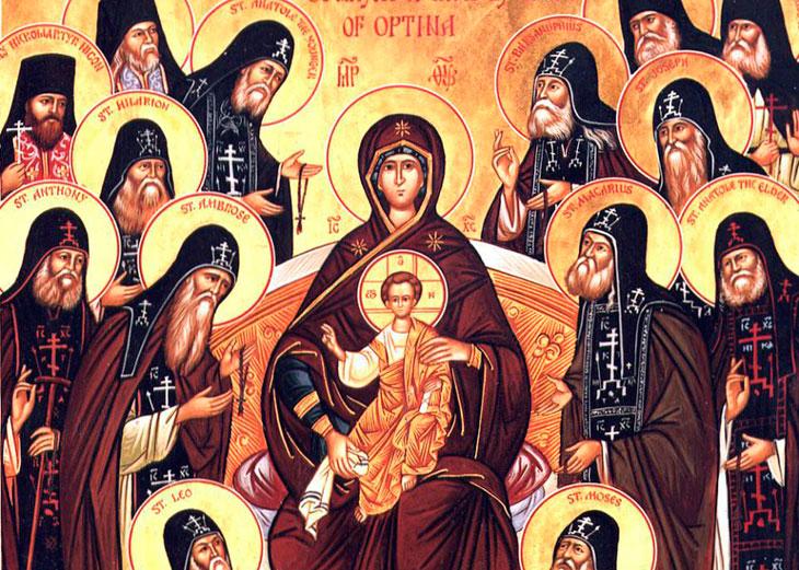 молитва старцев оптинских