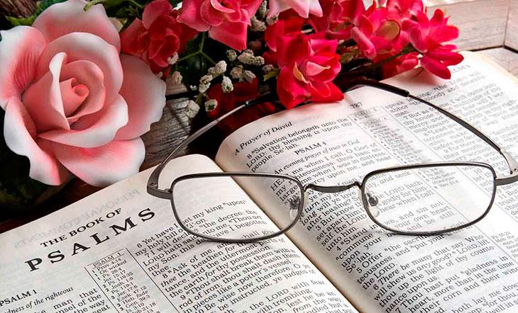 Псалом 26