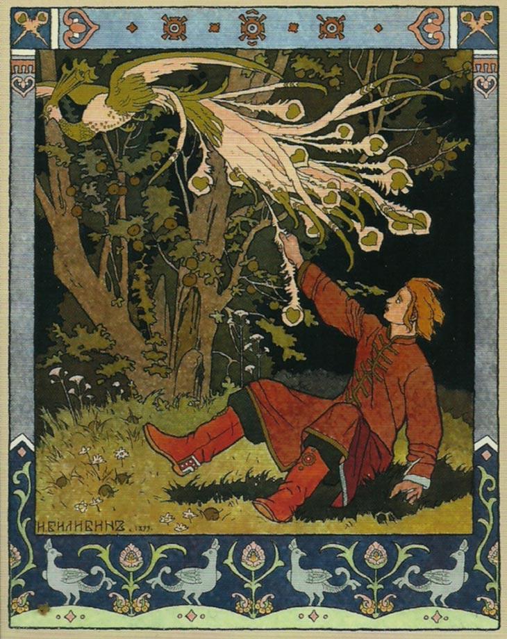 Аналог в славянской мифологии
