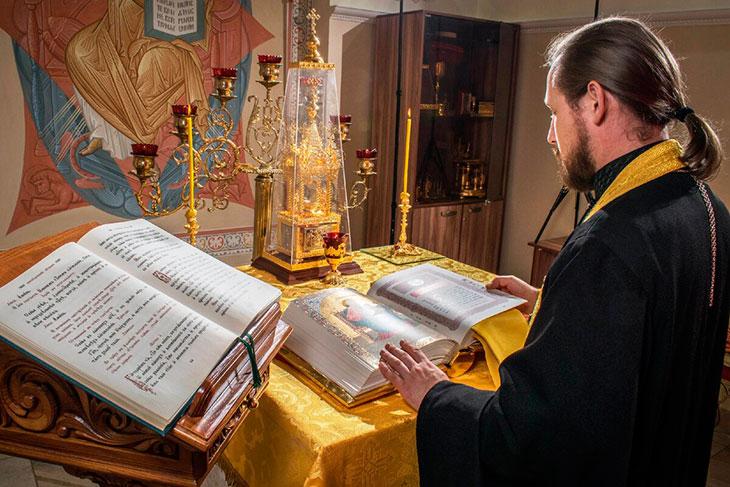 Святой Ефрем Сирин