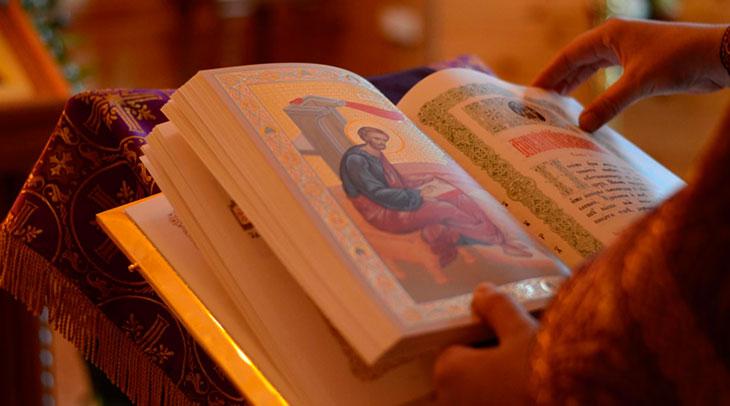 Толкование молитвы