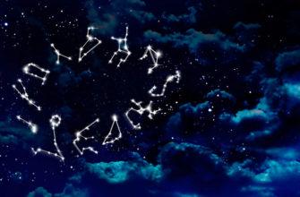 Кто напугал любителей гороскопов