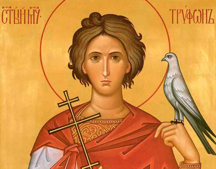 Молитва святому мученику Трифону