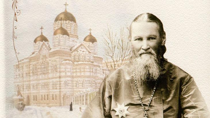 Чудеса отца Иоанна Кронштадтского