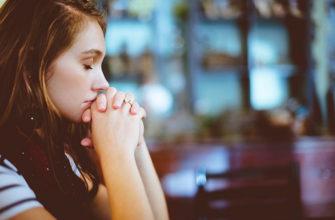 Зачем нужна молитва наторговлю