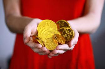 Cнится золото
