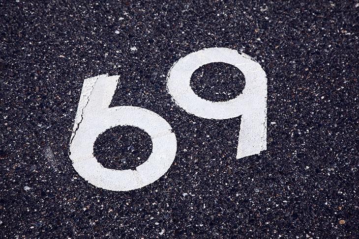 Число 9 и число 6