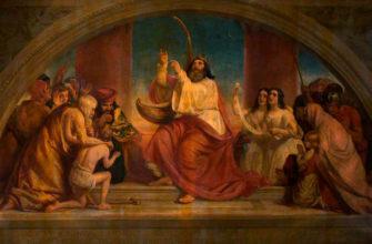 Давид царь
