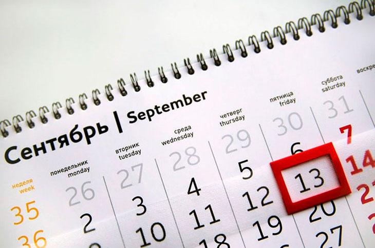 Приметы и суеверия, связанные с Пятницей 13