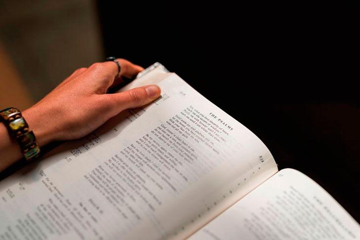 Псалом 37