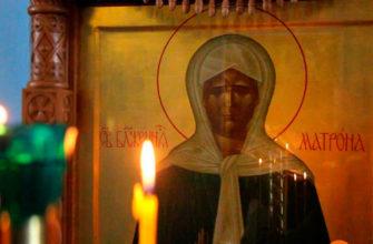 Где и как читать молитву Матронушке о здоровье?