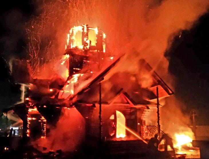 Церковь в огне