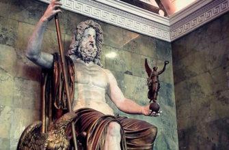 Описание бога Юпитера