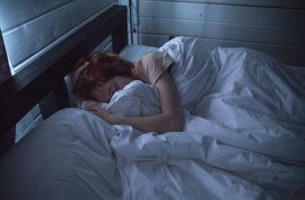 Общее описание снов с субботы на воскресенье