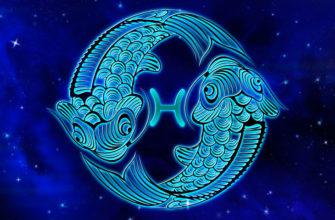 fish zodiac