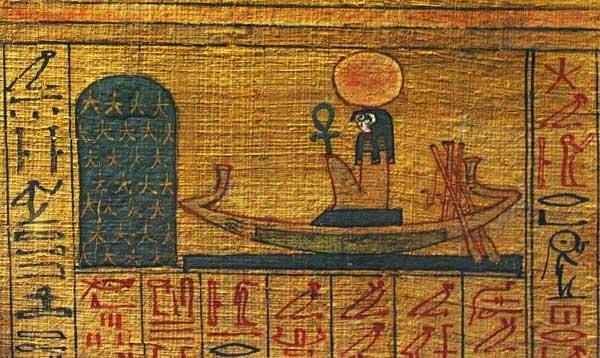 Египетский бог СолнцаРа