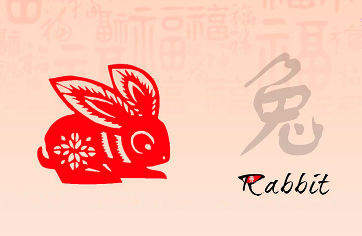 year of the rabbit chinese