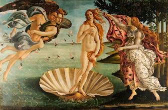 Венера богиня