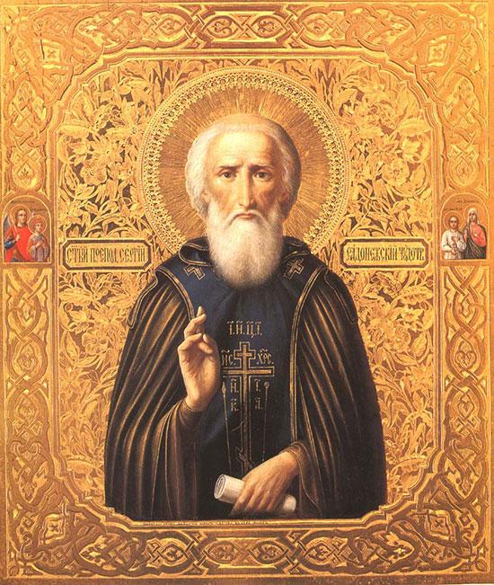 Молитва третья преподобному Сергию Радонежскому