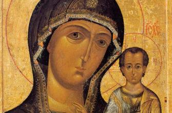 Казанская икона Божіей Матери
